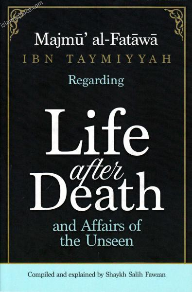 Regarding Life after Death and Affairs of the Unseen - Majmu' al-Fatawa Ibn Taymiyyah