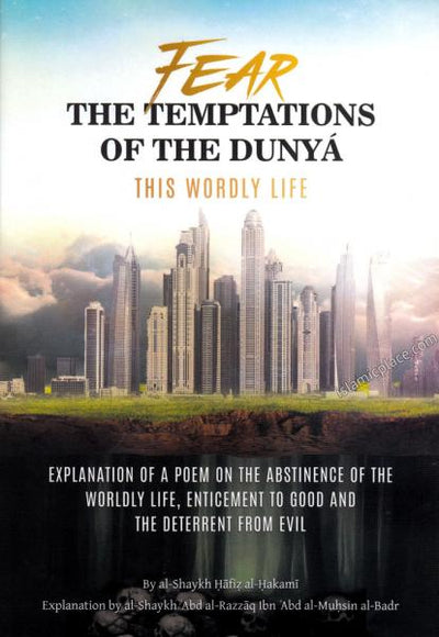 Fear the Temptations of the Dunya this Worldly Life