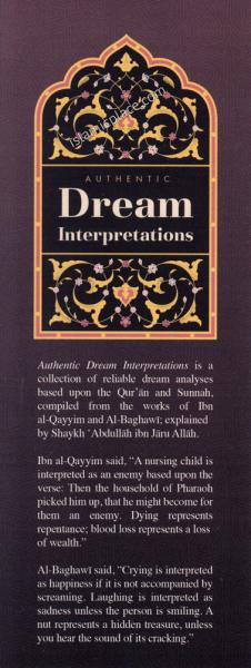 Authentic Dream Interpretations by Ibn al-Qayyim and Al-Baghawi