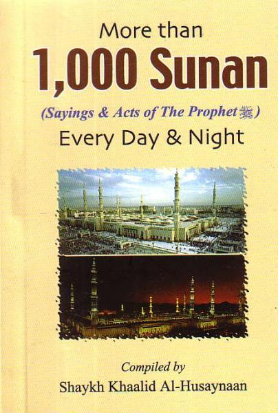 More than 1,000 Sunan - pocket size