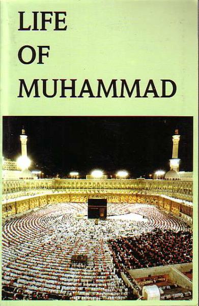 Life of Muhammad (Paperback)