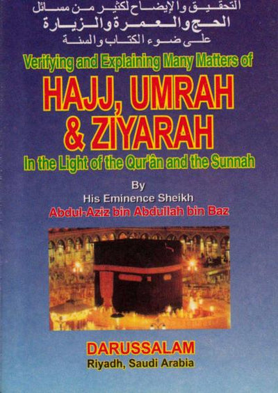 Verifying & Explaining many Matters of Hajj, Umrah & Ziyarah In the light of the Qur'an and The Sunnah (pocket size)