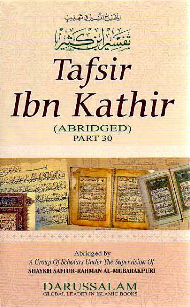 Tafsir Ibn Kathir - Part 30th (Abridged) Paperback