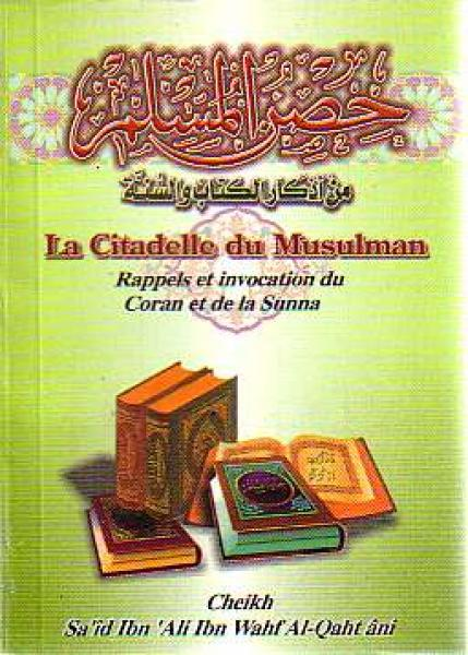 French: La Citadelle du Musulman (Fortress of the Muslim)