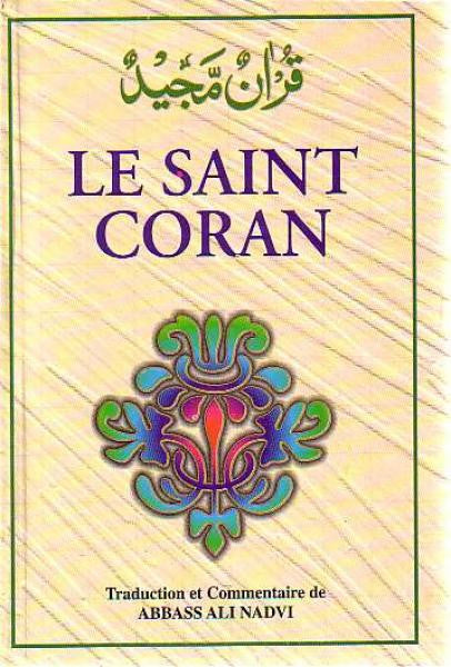 Le Saint Coran (French only Quran) paperback
