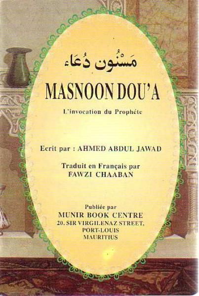Arabic & French: Masnoon Dou'a