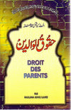 French: Droit Des Parents