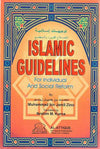 Islamic Guidelines for Individual and Social Reform (paperback)