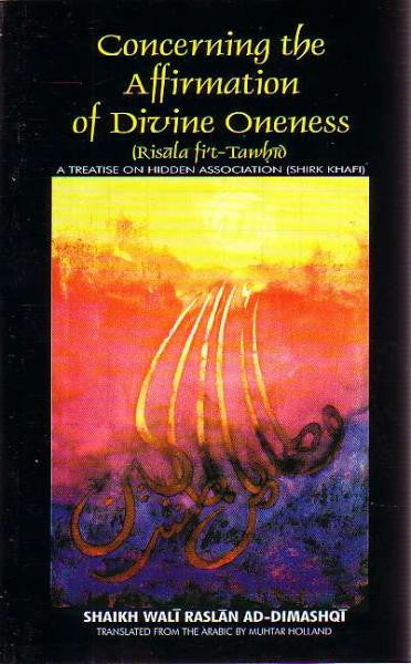 Concerning the Affirmation of Divine Oneness (Risala Fi't-Tawhid)