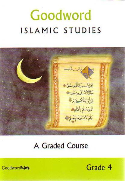 Goodword Islamic Studies Grade 4