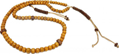 Maple - Sudanese Design Wooden Tasbih Prayer Beads