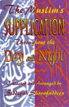Muslim's Supplication Throughout the Day and Night