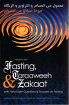 Lessons on Fasting, Taraweeh & Zakaat + 48 Questions & Answers on Fasting