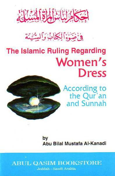 The Islamic Ruling Regarding Women's Dress According to the Qur'an and  Sunnah
