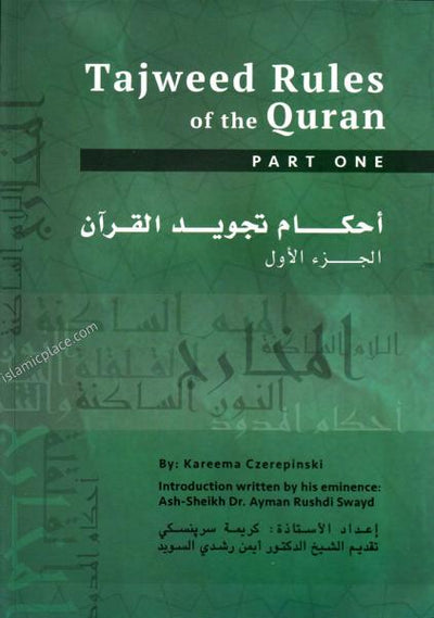 Tajweed Rules of Qur'an Part 1