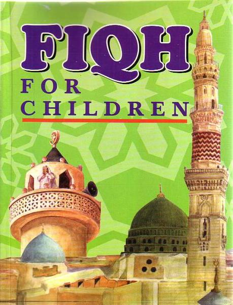 Fiqh for Children