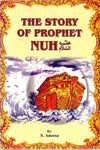 The Story of Prophet Nuh (by Aneesa)
