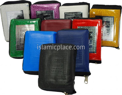 The Noble Quran (pocket size in zipper case) Arabic & English