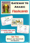 Gateway to Arabic Flashcards Set 2: School and Classroom Vocabulary