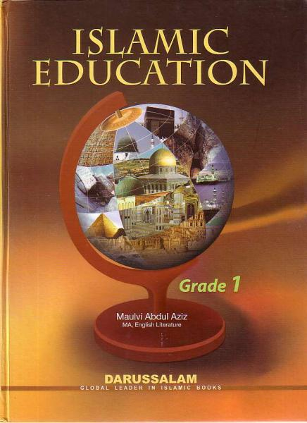 Islamic Education: Grade 1