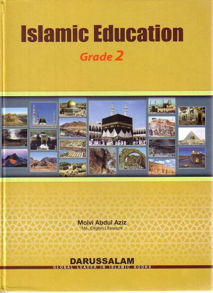 Islamic Education: Grade 2