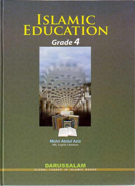 Islamic Education: Grade 4