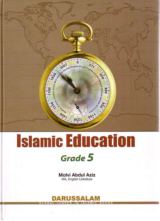 Islamic Education: Grade 5