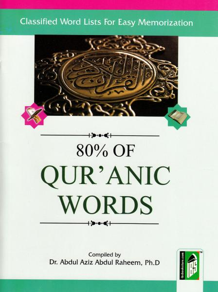 80% of Qur'anic Words
