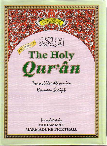 The Holy Qur'an (Transliteration Large size) Pickthall