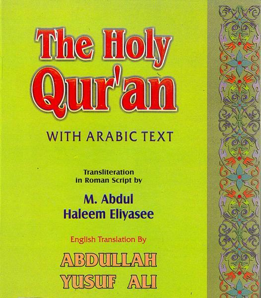 The Holy Qur'an (Transliteration Large size) A.Y. Ali