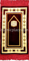 Burgundy - Prayer Rug with Pure Simple Kaba Design (Child Size)