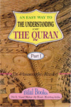 An Easy way to Understanding of The Quran: Part 1