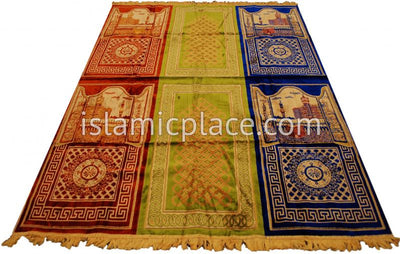 Adil Family Prayer Rug (6-8 People)