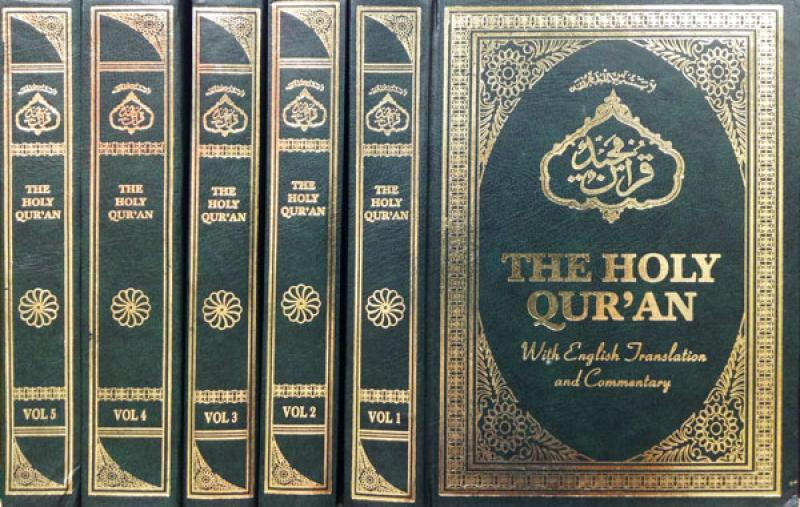[5 vol set] The Holy Qur'an with the English Translation and Commentary