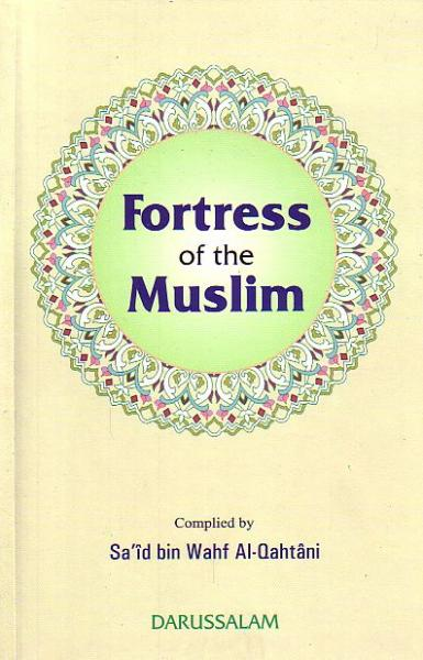 Fortress of the Muslim: Invocations from the Qur'an (Large print)