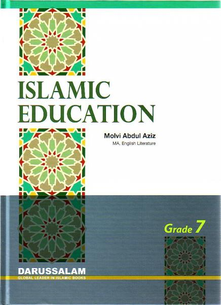 Islamic Education: Grade 7