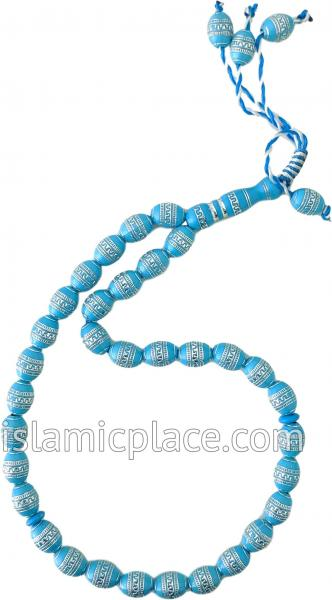 Blue and Silver - Moroccan Design Tasbih Prayer Beads