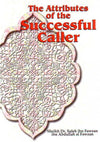 The Attributes of Successful Caller