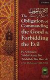 The Obligation of Commanding Good & Forbidding the Evil