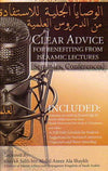 Clear Advice for Benefiting from Islaamic Lectures [Seminars, Conferences]