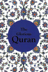 The Glorious Quran (English only, Paperback) Translation by Pickthall