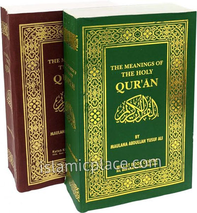 The Meaning of Holy Qur'an: Arabic & English with Commentary (Paperback)