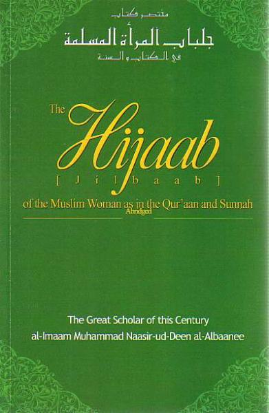 The Hijaab [Jilbaab] of the Muslim Woman as in the Qur'aan and Sunnah