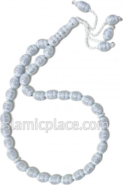 White and Silver - Moroccan Design Tasbih Prayer Beads