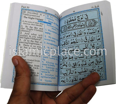 "[30 vol set] Quran in Pocket size with Arabic, English & Transliteration (Ref# 903-1/30) (approx 3.5"" x 5"")"