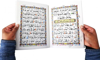 "Juz' U 'Amma - Part 30 - (7""x9.5"") Large Print with Color Coded Tajweed Rules"