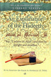 "An Explanation of Hadeeth: ""Say, I believe in Allah, and then be upright and steadfast."""