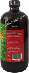 Soursop Living Bitters 16 oz (contains Moringa, Black Seed, and many more herbs)