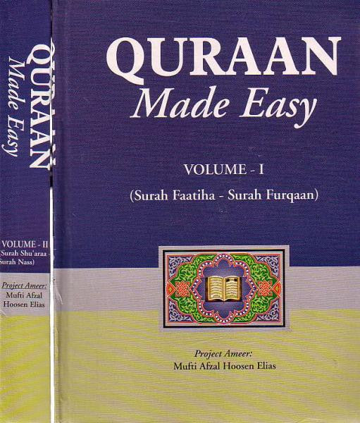 [2 vol set] Quraan Made Easy