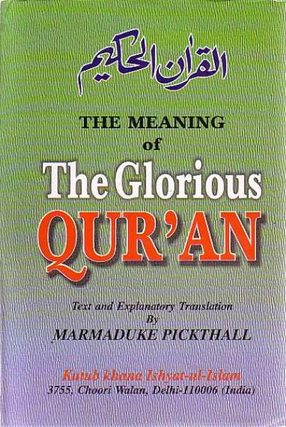 The Meaning of The Glorious Qur'an (Arabic & English) by Pickthall